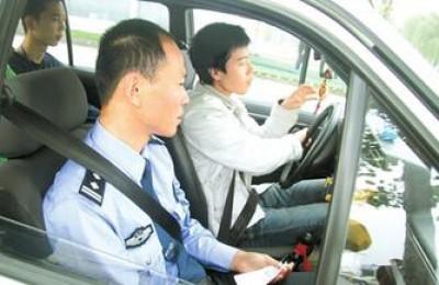 考驾照的流程是怎样的
