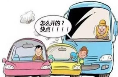 疫情期间驾校什么时候可以考试,想学车的该怎么办?插图