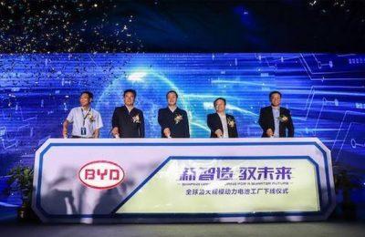 长安汽车与比亚迪将在重庆设厂生产动力电池插图