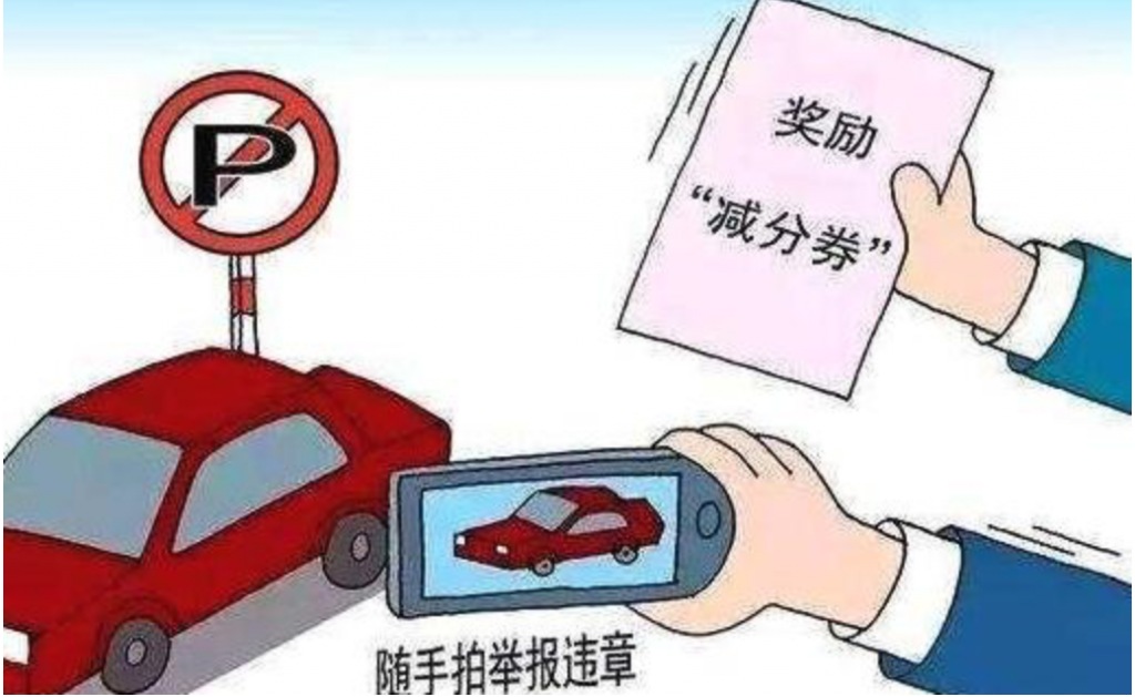 2019新政策来了!这五项驾照新规有所改变,想要考驾照的人需知道插图