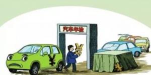 重庆汽车年审插图