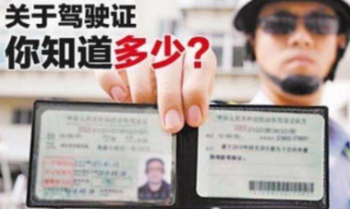 b2驾驶证年审新规定2018插图