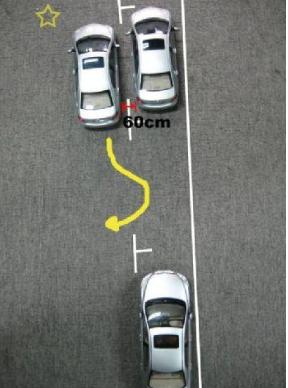 老司机总结两种倒车方法,快收藏!插图