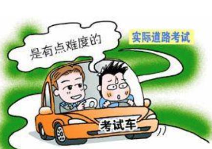 科二曲线行驶,避免压车方法插图