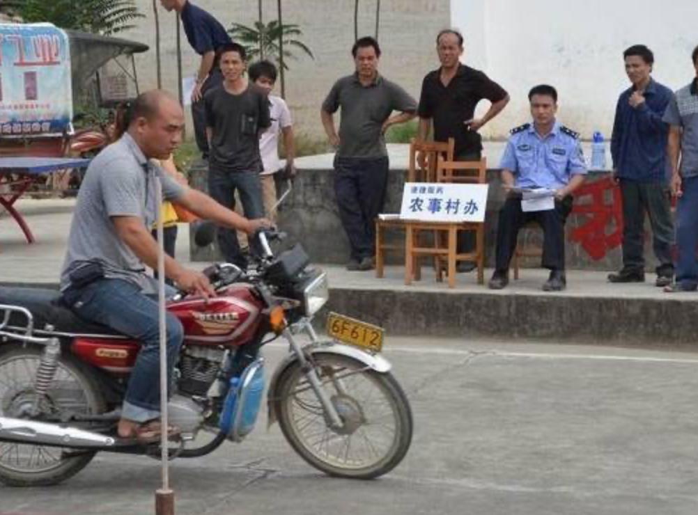 摩托车驾证要怎么考?要多少钱?多久能拿证?插图