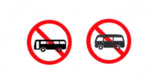 一分钟搞懂科目一容易混淆的交通标志插图