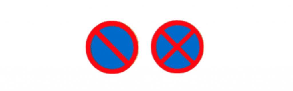 一分钟搞懂科目一容易混淆的交通标志插图(1)