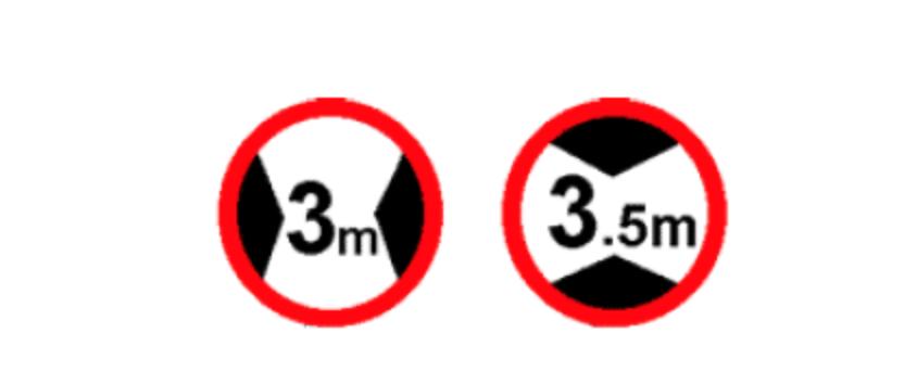 一分钟搞懂科目一容易混淆的交通标志插图(3)