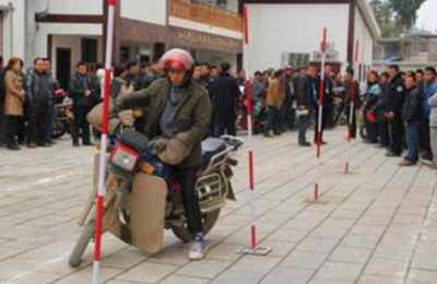 有C1驾照但想开摩托车,如何进行增驾?插图
