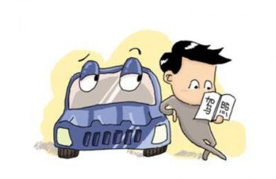 多少岁可以考驾照插图