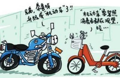 电动车驾照怎么考,哪些电动车需要考驾照插图