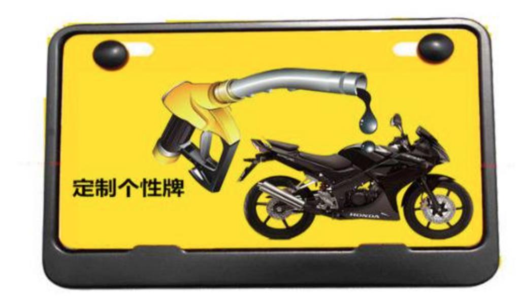 摩托车蓝牌和黄牌的区别插图
