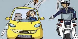 单行道违章怎么处理插图