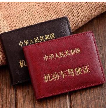 韩国驾驶证在中国能用吗插图