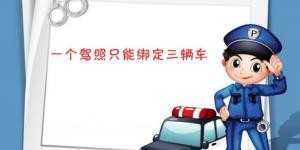 驾照分多少钱一分,c1驾驶证6分值多少钱插图